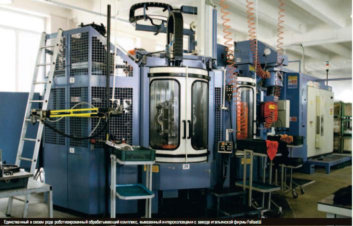 Единственный в своем роде роботизированный обрабатывающий комплекс, вывезенный интерсколовцами с завода итальянской фирмы Felisatti