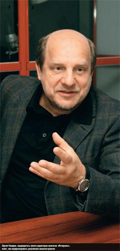 Сергей Назаров, председатель совета директоров компании «Интерскол»,  знает, как модернизировать российское машиностроение
