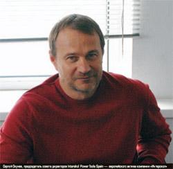 Сергей Окунев, председатель совета директоров Interskol Power Tools Spain — европейского актива компании «Интерскол»